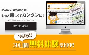 スクリーンショット 2015-06-21 1.34.32