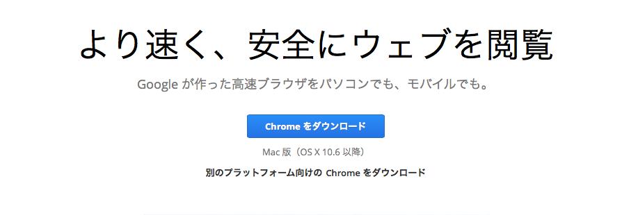 スクリーンショット 2015-09-13 0.13.04