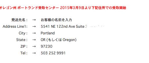 スクリーンショット 2015-09-23 15.38.59